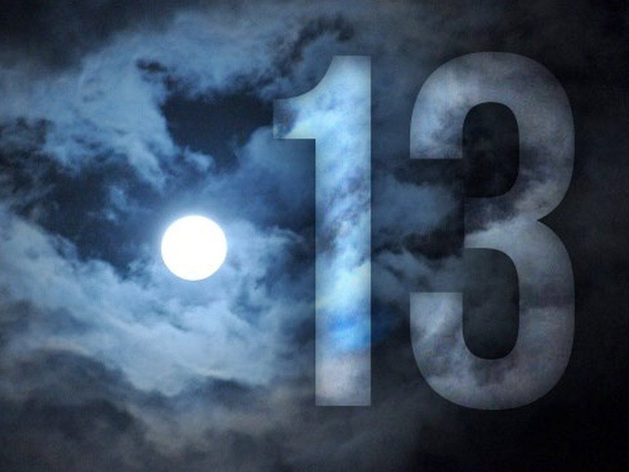 Пятница 13-е приглашает: таинственный квест и «Вий» под открытым небом