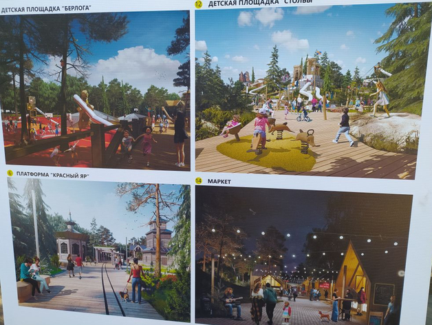 Архитекторы презентовали проект реконструкции Центрального парка. Изменится многое