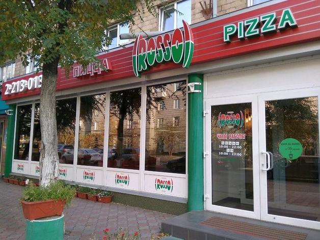 Pizza Rosso в Красноярске съехала с проспекта Мира