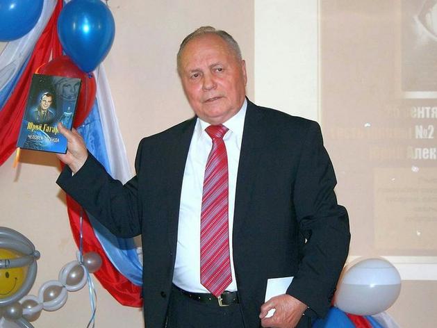Экс-председатель красноярского крайисполкома Виктор Плисов скончался