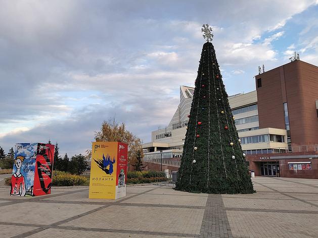 Первый аукцион на монтаж новогодних ёлок объявлен в Красноярске