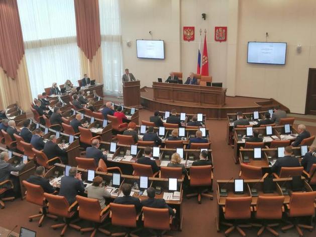 Депутаты Заксобрания выбрали себе спикера. Без сюрпризов