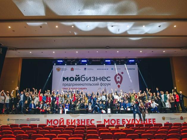 На звание лучшего самозанятого в Красноярском крае претендует 50 человек